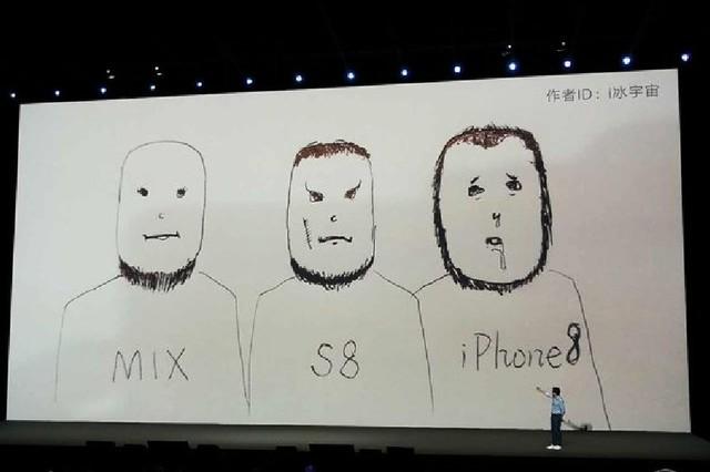 康佳全面屏S5手机新系统解析