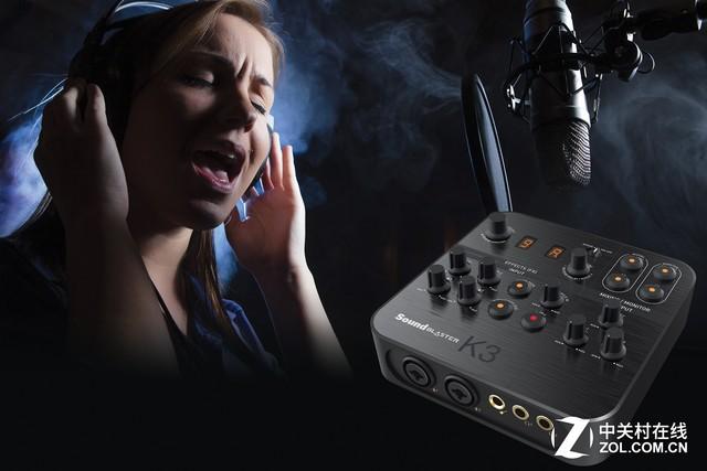 创新发布高清外置K歌音效声卡Sound K3