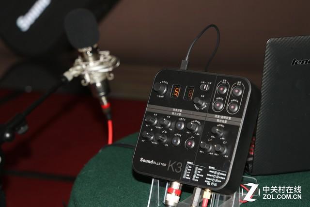创新发布外置音效声卡Sound Blaster K3