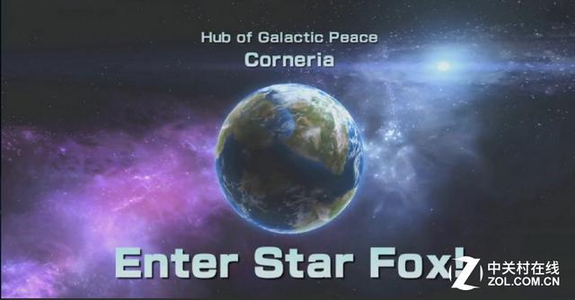 宫本茂设计WiiU新游《星际火狐:警卫》