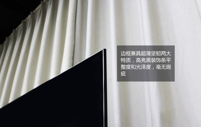 """创维用纯色电视证明""""极致是一种信仰"""""""