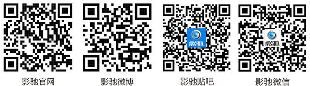 内优外美 影驰GAMER DDR4-2400 8GB促