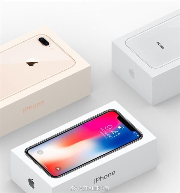 iPhone X/8零售版包装盒曝光:充电器不给力