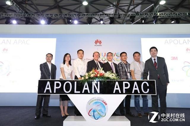 光纤替代铜线 华为出任APOLAN联盟亚太分委会主席