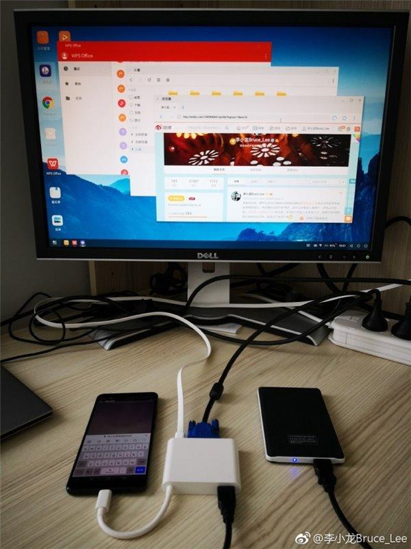 华为Mate10投屏功能:手机一键变PC