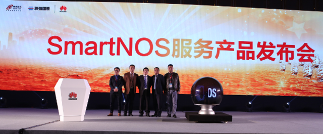华为与合作伙伴共建SmartNOS敏捷运维新模式