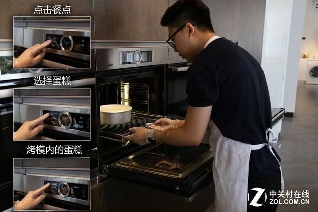4D热风一键自洁 博世S8烤箱深度评测