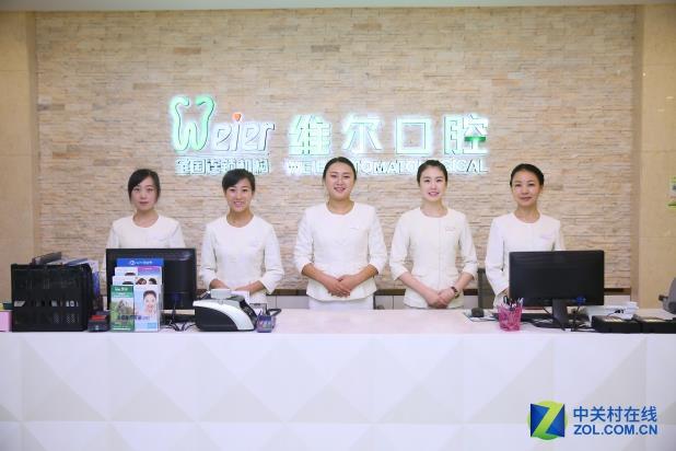 关爱牙齿健康 北京维尔口腔精益求精