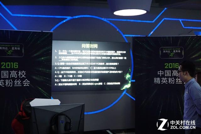 热闹非凡 NV高校精英粉丝会杭州站落幕