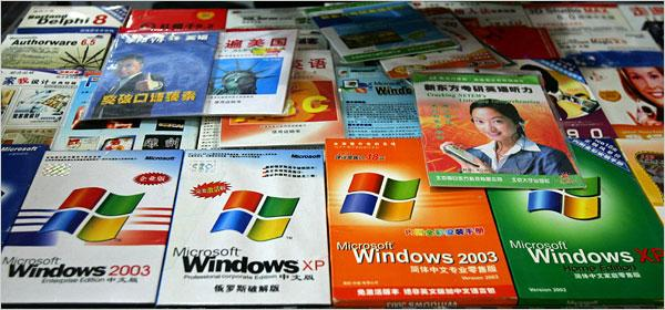 杀毒软件真没用!小编教你保护电脑安全
