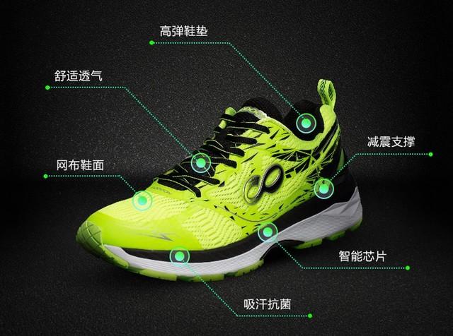 咕咚打造了一款社交工具的智能跑鞋