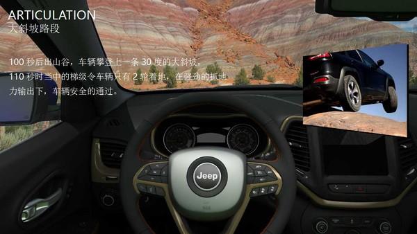 日本专业展会告诉你中国的VR制作很牛