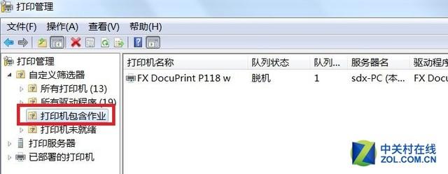 安装理光驱动失败正在打印作业解决办法