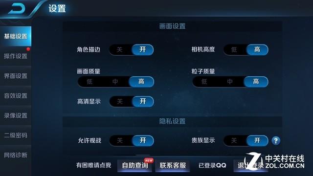 畅快玩农药 荣耀V9 play性能测试