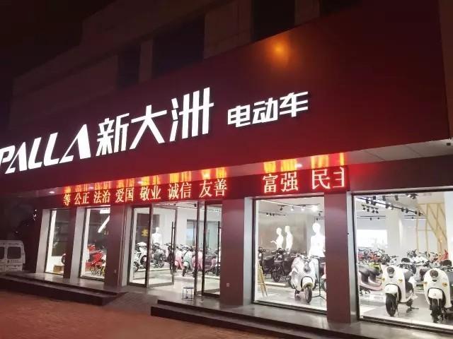 没有雅迪/爱玛的南京展 还有哪些大牌?