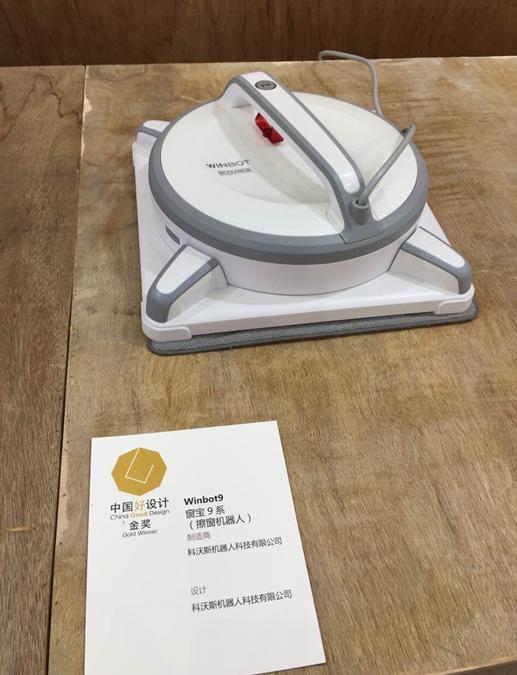 """科沃斯窗宝9系荣获""""中国好设计""""金奖"""