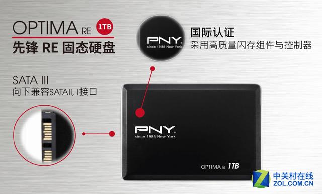 PNY先锋固态硬盘 1TB大容量强劲登场