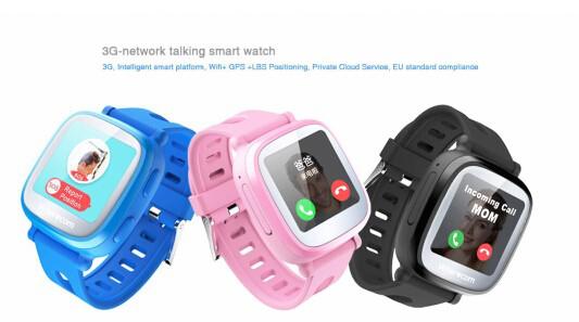 卫小宝k3 3g儿童智能手表正如同现实生活中的高富帅:大品牌,配置好