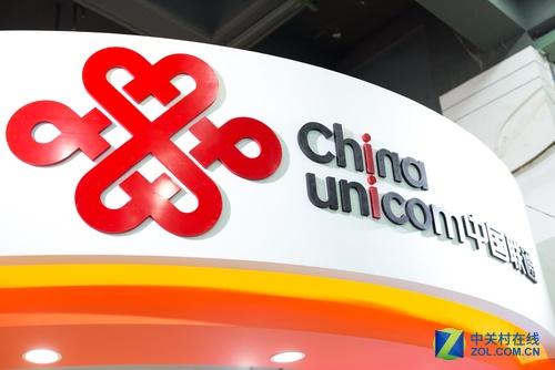 中国联通上半年净利润14.3亿 同比下滑