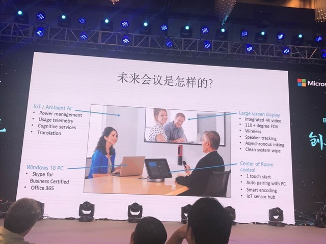 酷比魔方荣膺微软2017年度合作伙伴