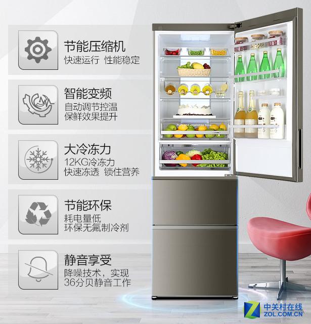 品味时尚 卡萨帝三门冰箱诠释品质生活