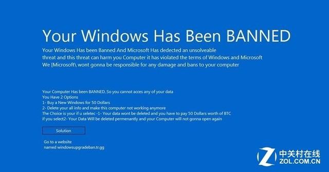 """Windows已被禁用""系列勒索软件卷土重来"