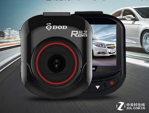 DOD RS2PLUS记录仪迷你安装夜视强大