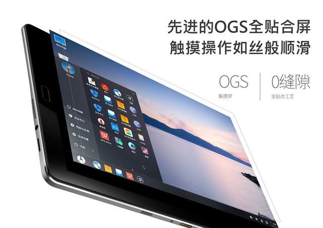 2.5K屏昂达V10 Pro 最清晰的10.1吋平板