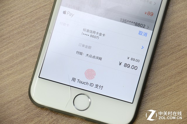 Apple Pay&支付宝:真的是原配战小三?