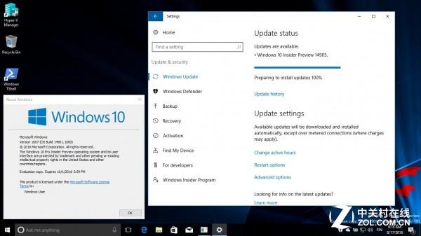Windows 10 Build 14905发布:暂无法通过电源按钮关机