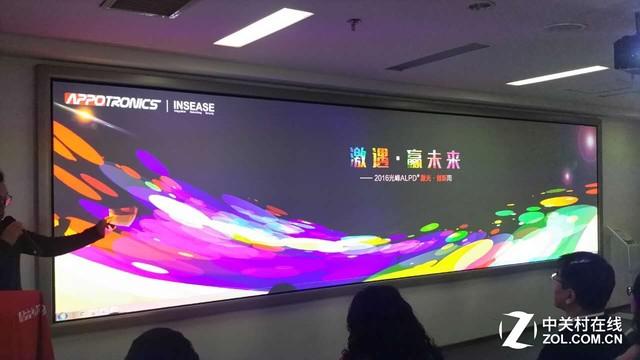 三原色投影亮相 光峰ALPD技术创新周开幕