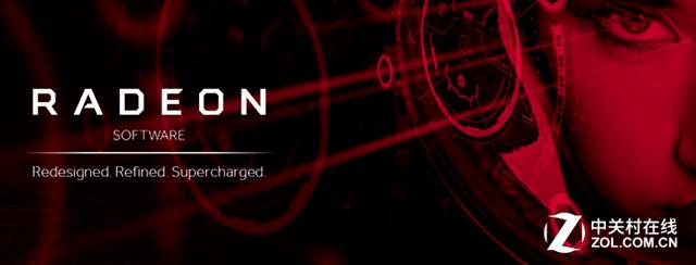 新增直播 优化功耗 AMD工程师讲解新驱动