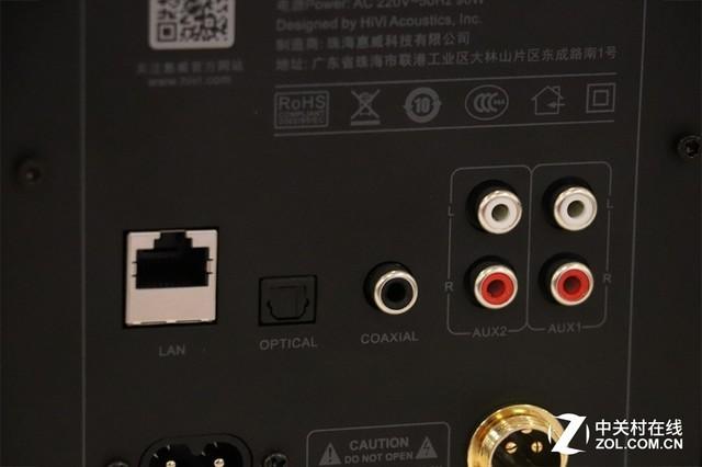 惠威科技携新品H5MKII亮相广州音响展