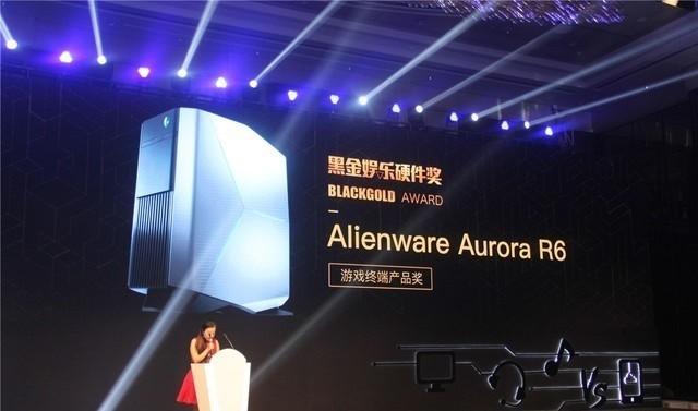 ALIENWARE荣获黑金奖 官网购机送耳机