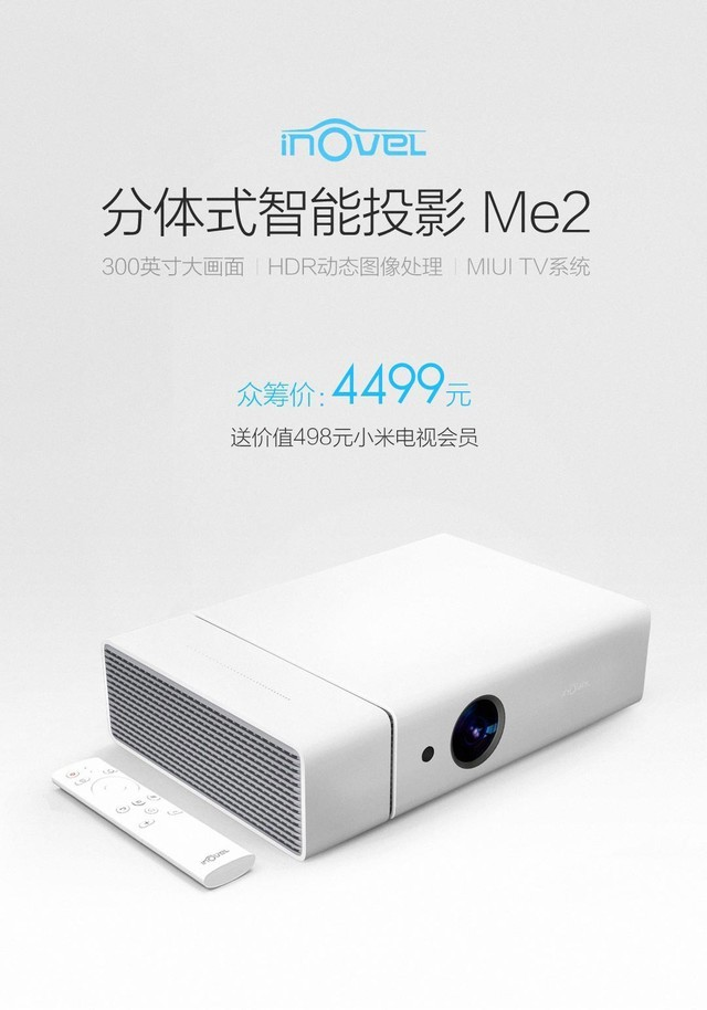 300�籍�面+MIUI TV!艾洛�S投影�_�⒈��I