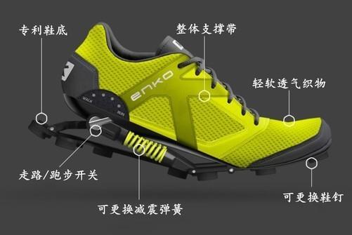 胖子也能跑马拉松 enko跑鞋开始售卖