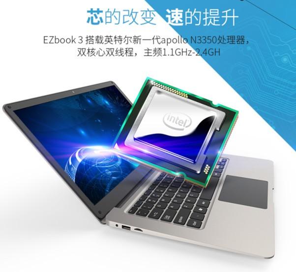 纤薄换芯Apollo内核笔记本,中柏EZbook 3登场