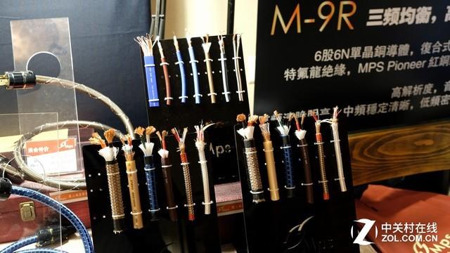 台湾MPS携全系发烧线材亮相广州音响展