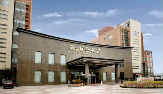 艾泰无线成功覆盖安徽凤台国际饭店