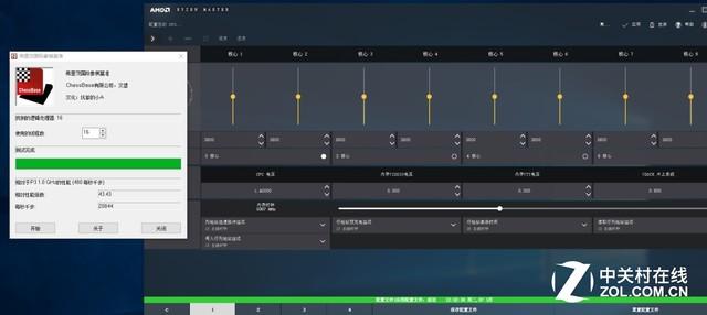 频率提升30% 战斧C.AB350主板超频实测