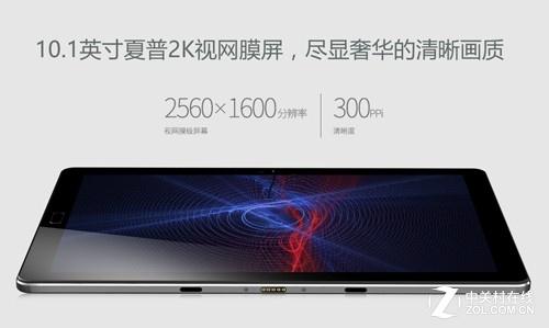 安卓机王 昂达V10 Pro上市999元送豪礼