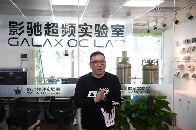 专访影驰HOF首席顾问:探秘超频实验室