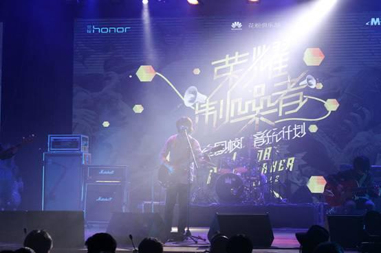 引擎耳机PLUS缤纷版助力荣耀制噪者北京开唱