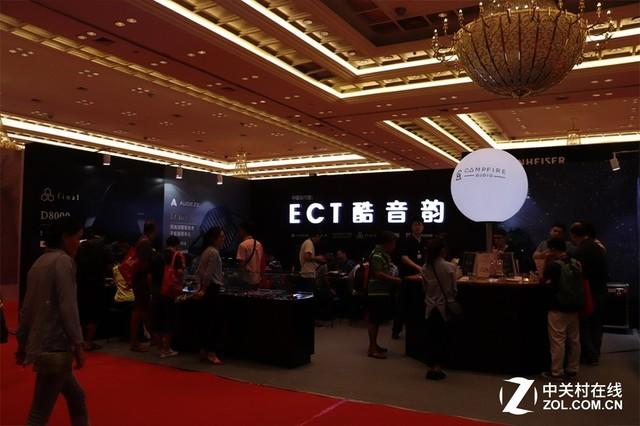 高端新品齐亮相 广州展ECT展台一饱耳福