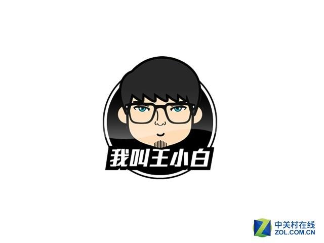"""""""我叫王小白""""栏目恢复公告:说再见 尚早"""