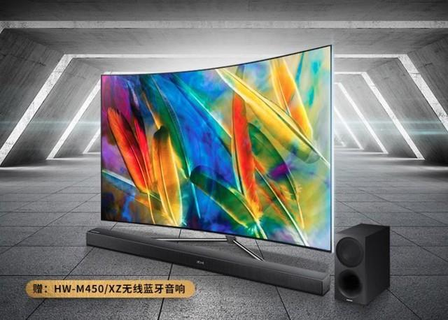 光质量子点色彩 三星65吋电视京东30999元