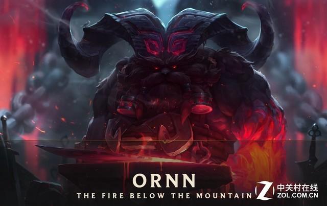 LOL新英雄Ornn:能随时购物 让敌人变脆