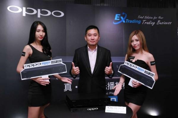 OPPO首款4K蓝光碟机上市 售价4999元