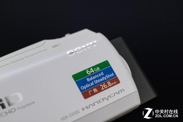 家用摄像好帮手 索尼CX680摄像机评测