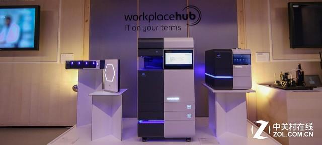 柯尼卡美能达推Workplace Hub智能平台